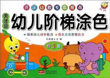 幼儿环境保护手绘图