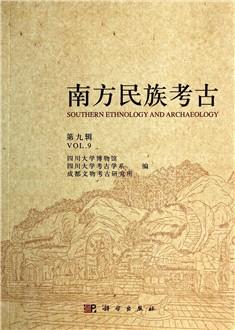 中国传统音乐曲式结构分析(附光盘)