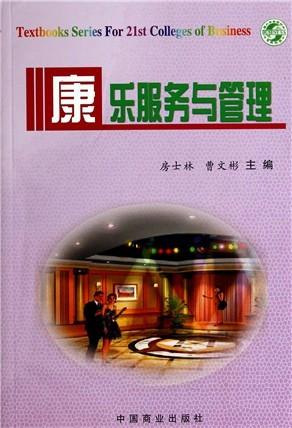 柳林风声(导读版)/学生经典文库