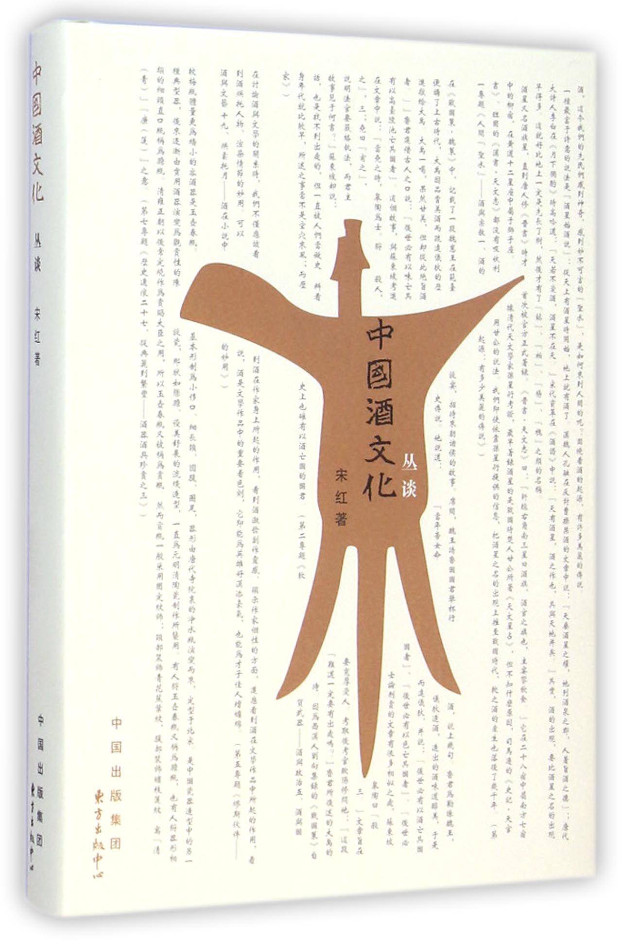 中国结葡萄编法图解