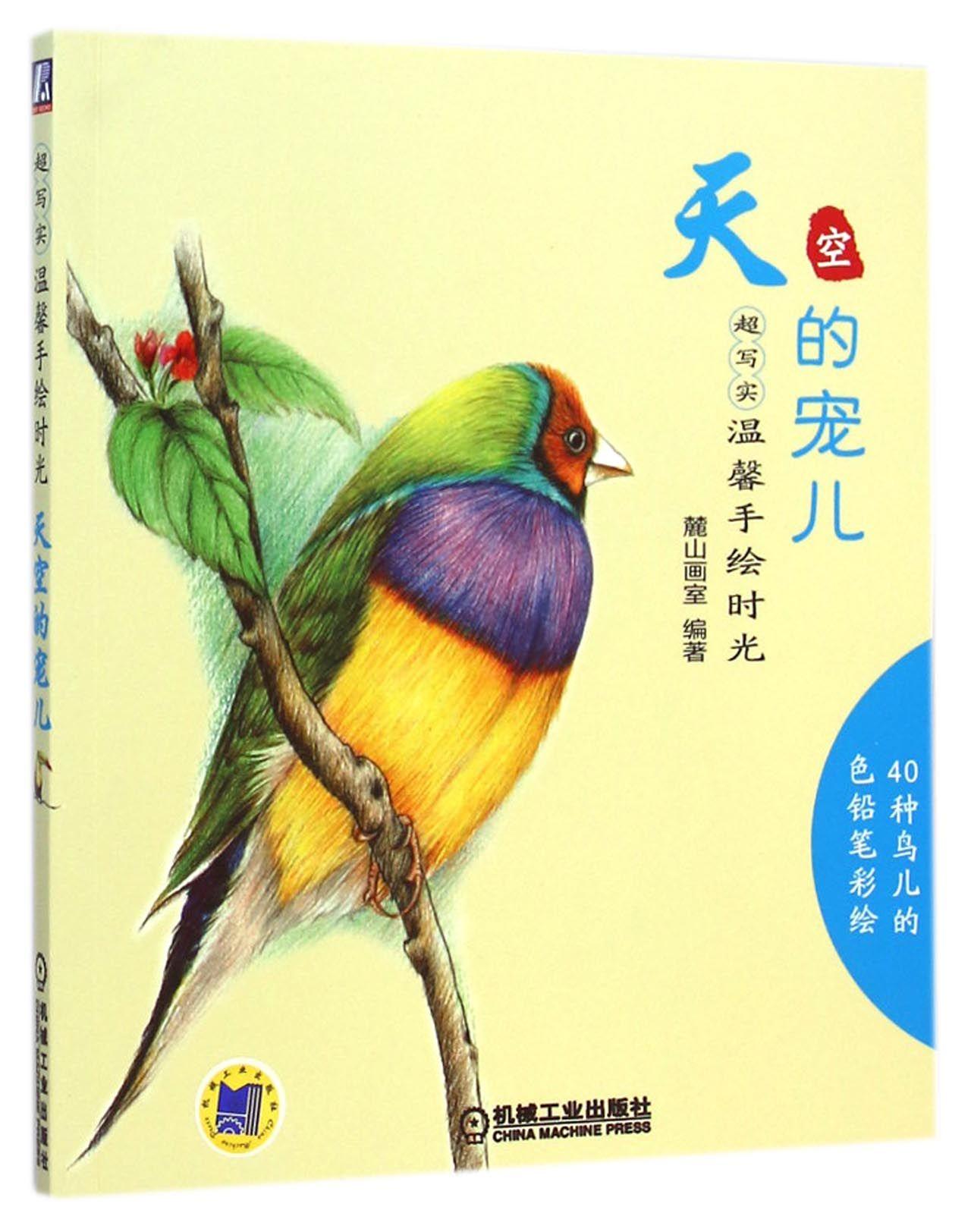 壁纸 动物 鸟 鸟类 雀 1280_1624 竖版 竖屏 手机