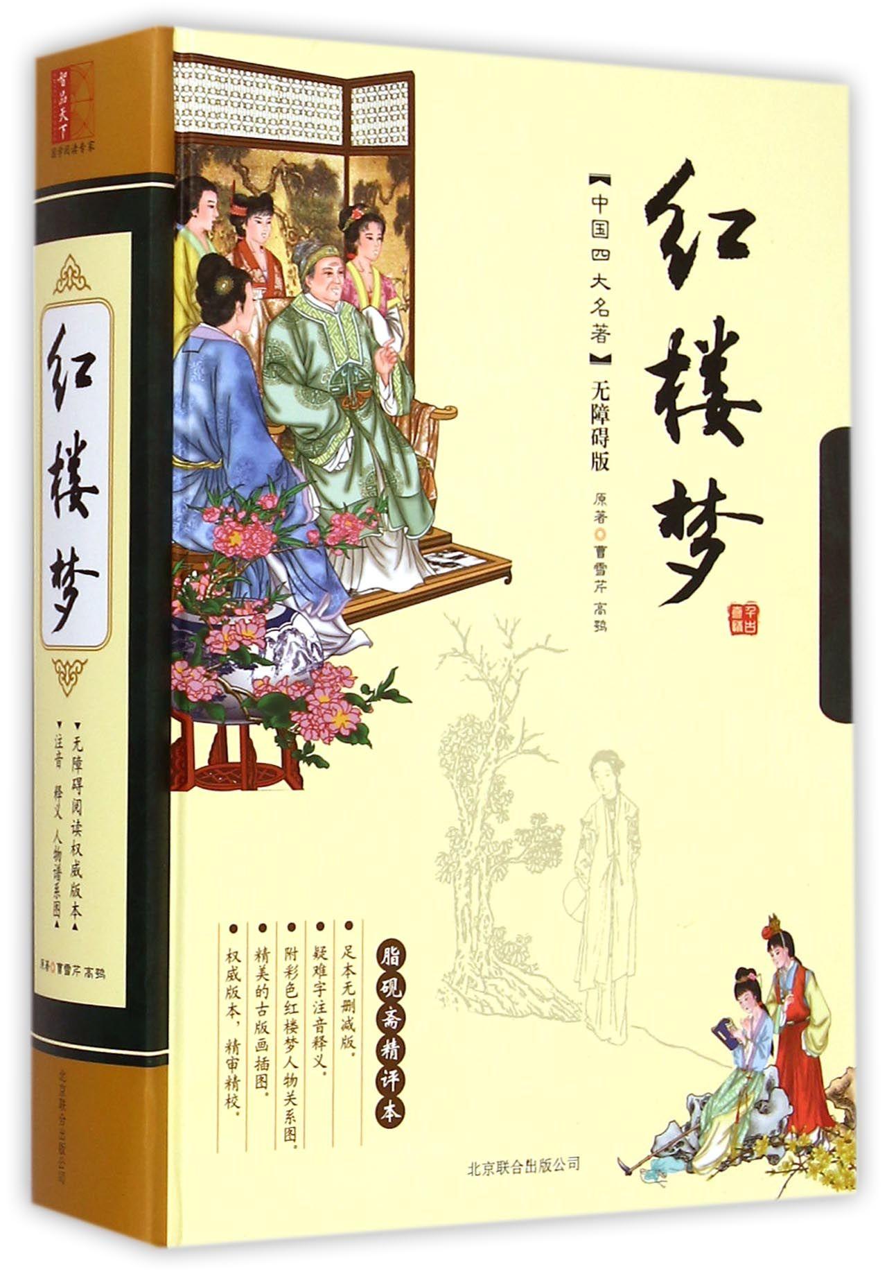 秦氏家谱封面设计
