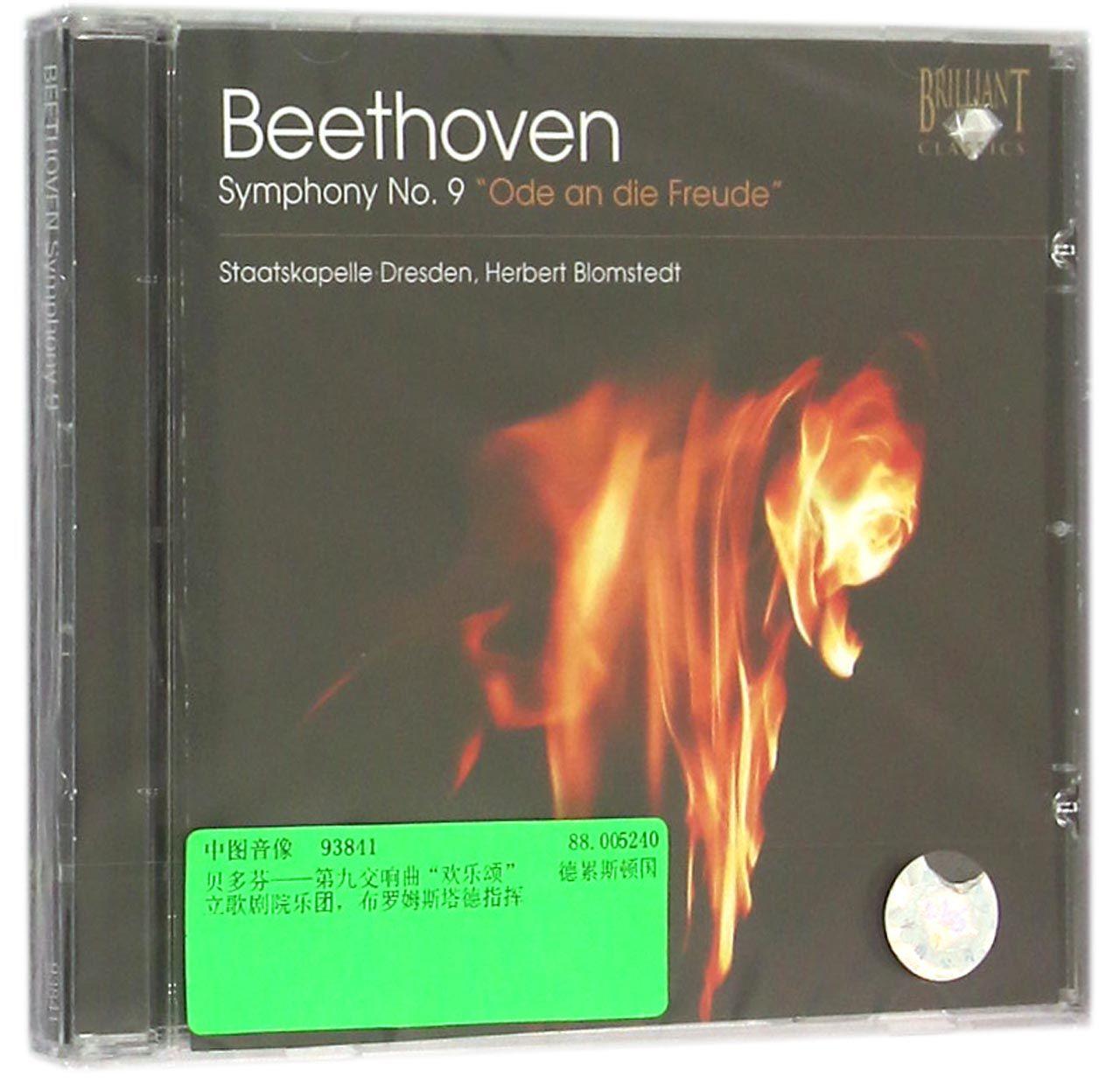 cd贝多芬第九交响曲欢乐颂