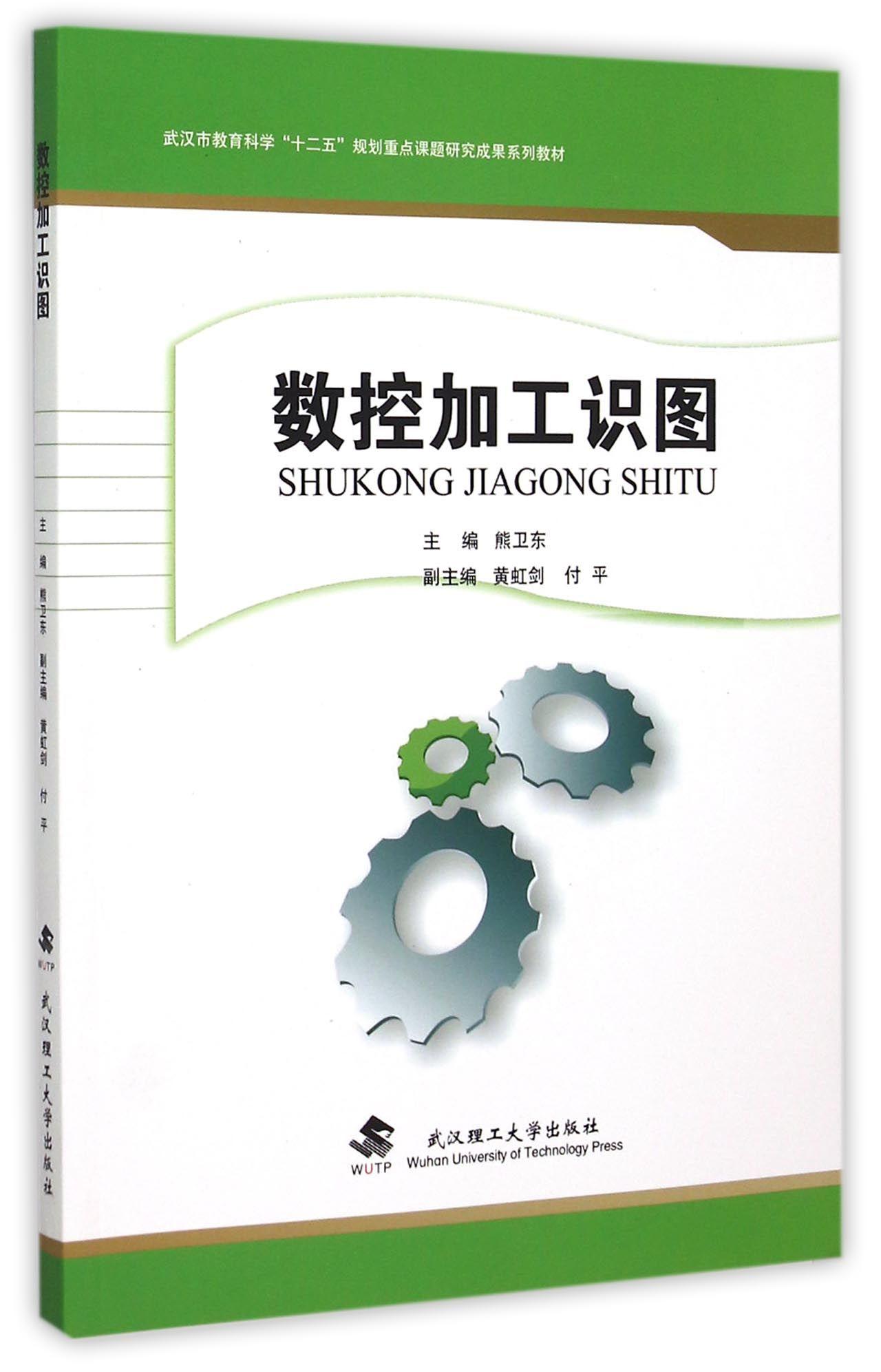 联合国海洋法公约与中国(英文版)/中国海洋