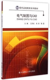 集成电路原理与设计/高等院校微电子专业丛书