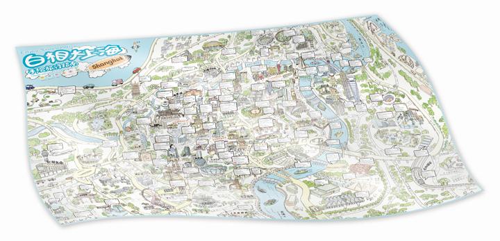 白相大上海—手绘典藏丝巾